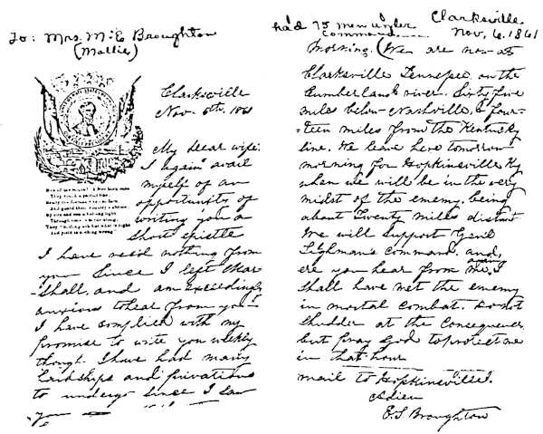 copy of handwritten letter 4 courtesy of athens genealogical organization athens
